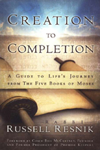 Cover art of Russ's book 'Creation to Completion: A Guide to Life's Journey from The Five Books of Moses